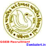 GSEB-Recruitment