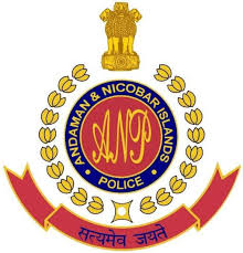 Andaman-Nicobar-Police-Recruitment
