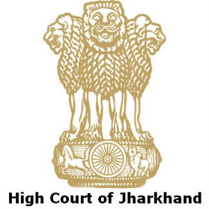 Jharkhand-High-Court-Recruitment-2016-300x300