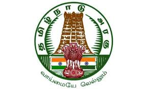 uthamapalayam-taluk-office-va-recruitment-2016-08-village-assistant-vacancies