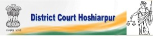 hoshiarpur-district-court-logo