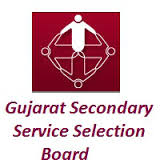 gujarat-subordinate-service-selection-board-logo-1