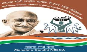 mahatma-gandhi-national-rural-employment-guarantee-yojna-logo