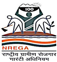nrega-recruitment