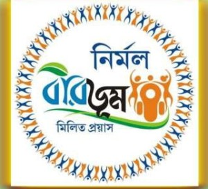 Birbhum District Administration