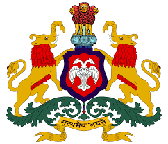 Karnataka Police Department