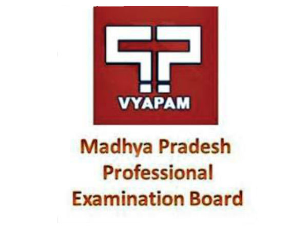 Professional Examination Board of Madhya Pradesh (MPPEB)
