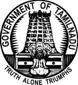 Teachers Recruitment Board of Tamil Nadu (TRB TN)