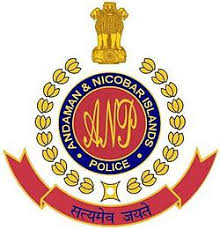Andaman & Nicobar Police Department