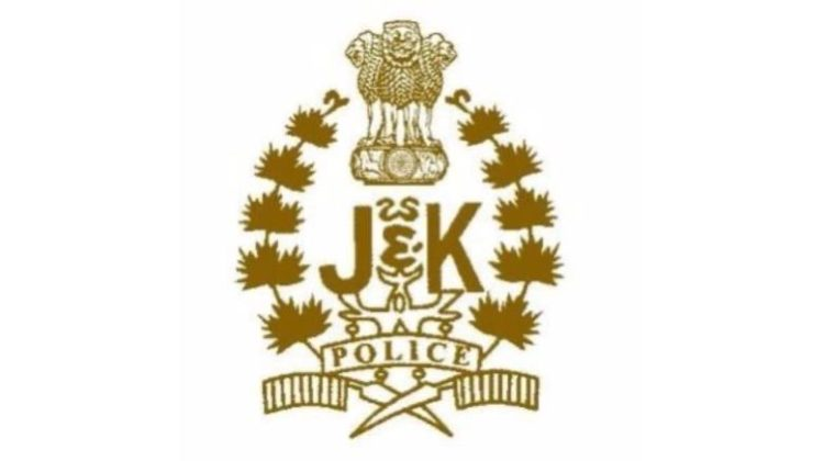 punjab police recruitment 2016 jail warder result