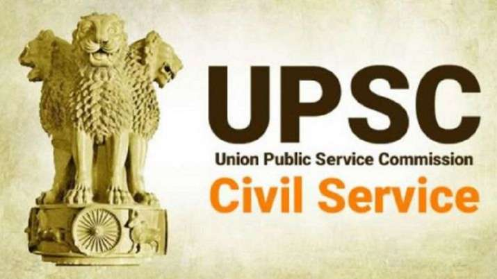 UPSC Civil Service Result 2021